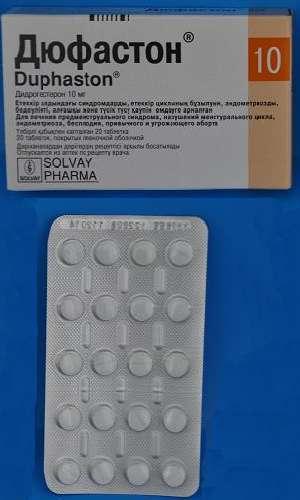 Какие таблетки пить, чтобы забеременеть? Обзор препаратов